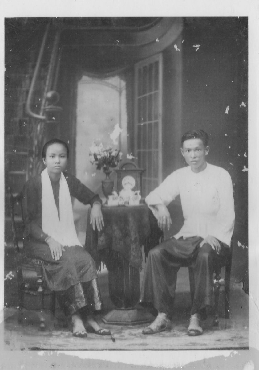 Portrait of my father's parents in Cambodia, date unknown
